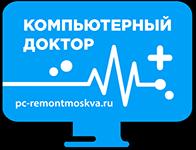 Компьютерный Доктор в Москве