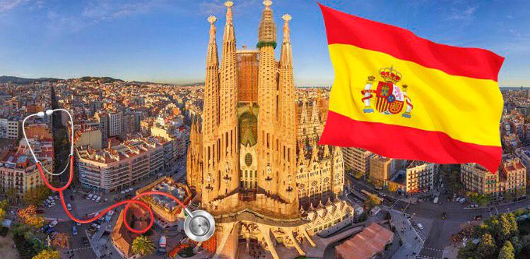Выезд в Испанию
