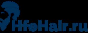 Борьба с облысением будет выиграна вместе с клиникой HfeHair.ru