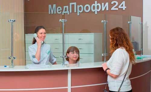 МедПрофи24