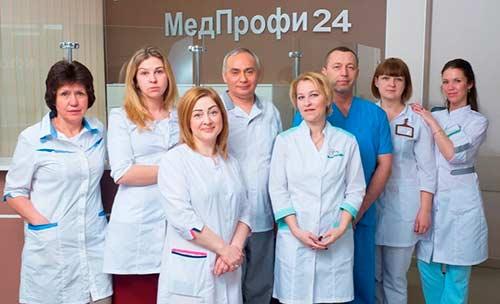 Врачи клиники медпрофи24
