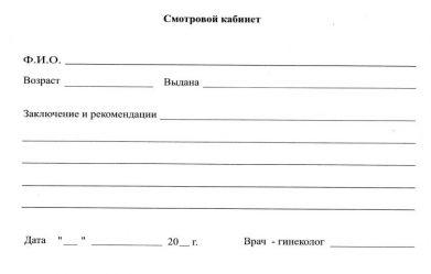 spavka_o_beremenosti2